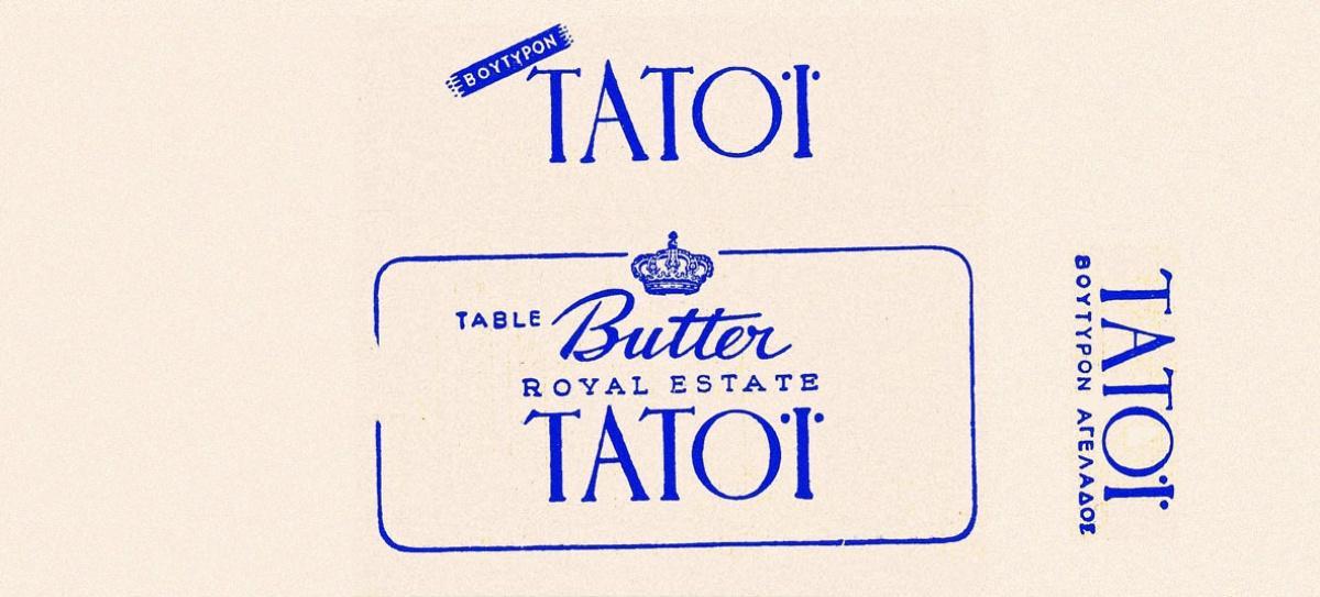 TATOI: AYER Y HOY  087