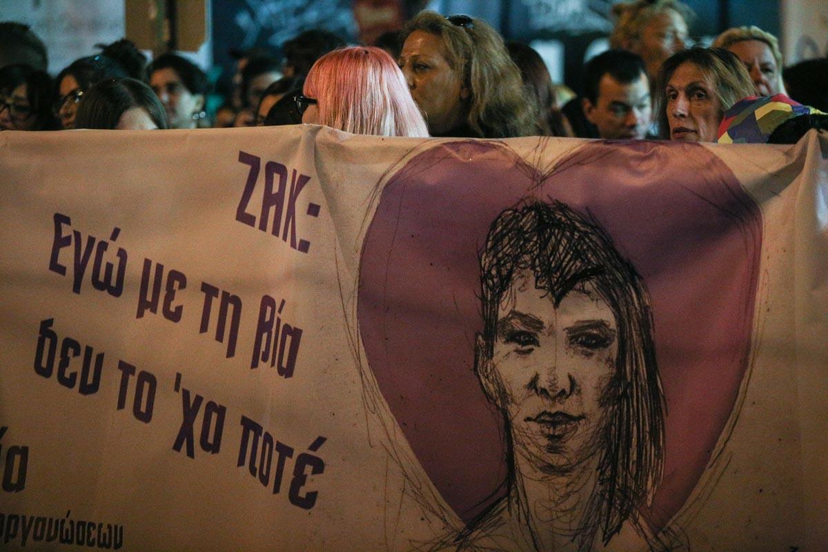 activism  activist  march  Murder  protest  ακτιβισμός  Π... 7a83dab7e11