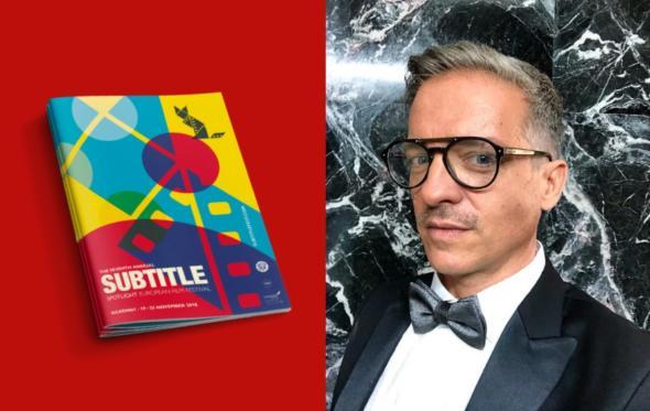 Subtitle Festival: Ο casting director Μάκης Γαζής μας ξεναγεί σε ένα από τα πιο ιδιαίτερα φεστιβάλ κινηματογράφου