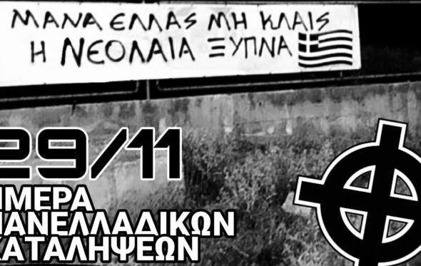 Γιατί δεν απαντά η Δημοκρατία στους Γκεσταπίτες;