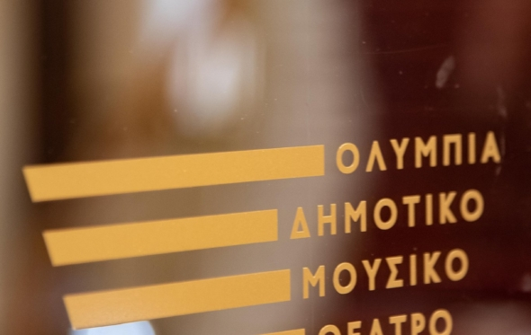 Η Αθήνα απέκτησε δεύτερο Λυρικό θέατρο και το γιορτάζει