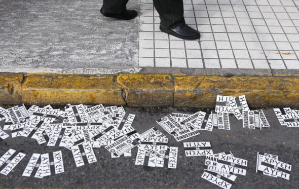 Αφού δεν τους απαντά η Δημοκρατία, της γαβγίζουν οι Γκεσταπίτες