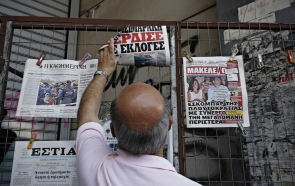 Πόσο ακόμη θα ανεχόμαστε «εφημερίδες» σαν το Μακελειό;