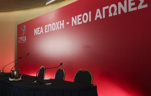 Επάγγελμα ΣΥΡΙΖΑ