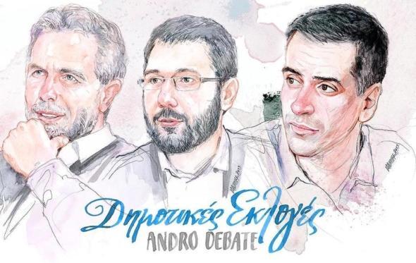 Το αληθινό Debate: Οι τρεις μονομάχοι της Αθήνας απαντούν σε συγκεκριμένα, πρακτικά ερωτήματα