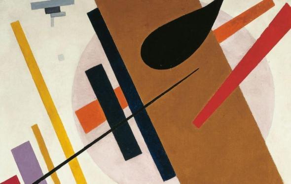 100 χρόνια Bauhaus: Μια παγκόσμια γιορτή με δράσεις και σε Αθήνα – Χανιά