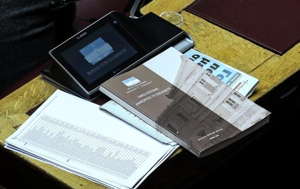 Ένας πολίτης ψάχνει: πώς βγάζεις άκρη με το καφκικό ελληνικό Σύνταγμα;