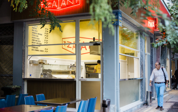Τζαϊαντ: μια μικρή-μεγάλη πιτσαρία στο Κουκάκι
