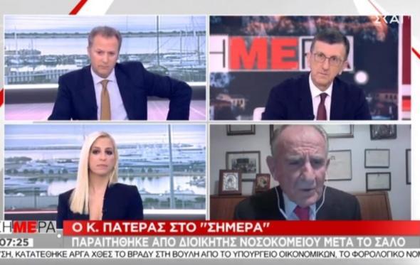 Ο «Γκρούεζας» ζει και βασιλεύει στην κομματική Ελλάδα του 2019