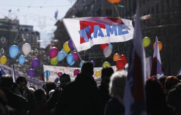 Προς συνδικαλιστή: Αποχαιρέτα την Ελλάδα που ήξερες