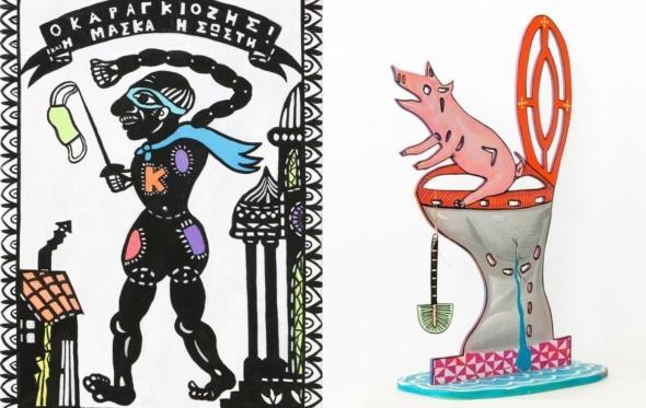 Έκθεση «Δε Laundry Basket»: μια επίθεση στους αγέλαστους
