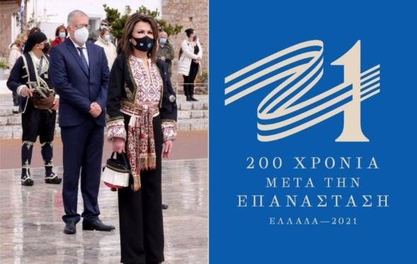 Επιτροπή «Ελλάδα 2021»: η μεγάλη ευκαιρία έγινε… τσαρούχι