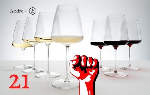 Τα 21 πιο «επαναστατικά» Ελληνικά κρασιά