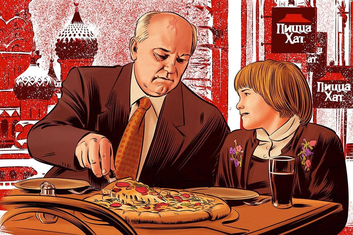 Mikhail Gorbachev Pizza Hut commercial James Fosdike homepage