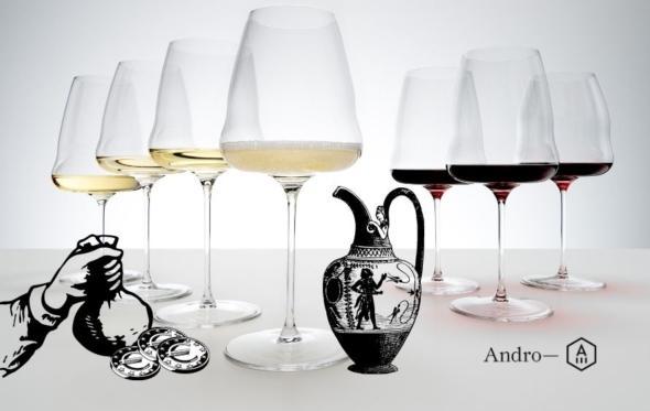 5+1 από τα πιο ακριβά ελληνικά κρασιά: αξίζουν τα λεφτά τους;