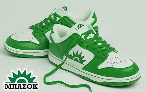 Τα πράσινα παπούτσια του… ορθόδοξου ΠΑΣΟΚ