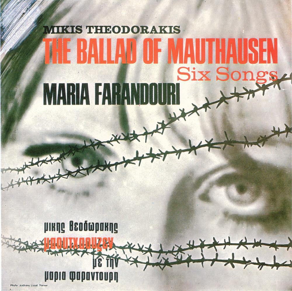 3 The ballad of Mauthausen Front