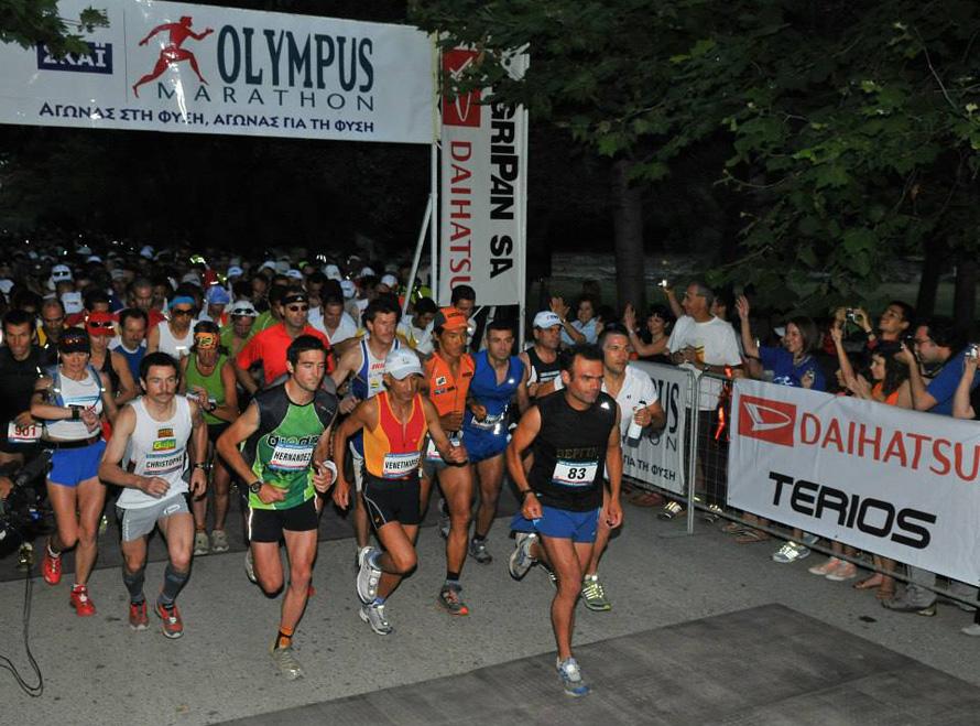 Olympus Marathon 2008: Εκκίνηση από τον αρχαιολογικό χώρο του Δίον, του αγώνα που μέχρι και σήμερα κρατάει το ρεκόρ με 4 ώρες και 33' (Hernantez)