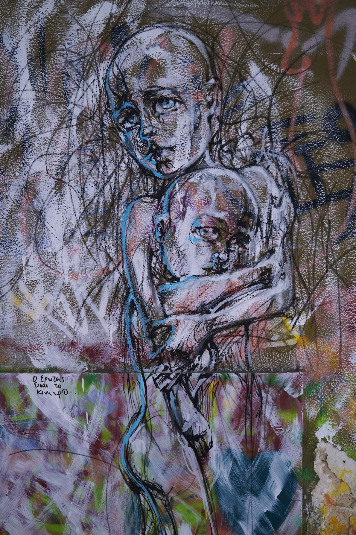 Ψυρρή, Artist: Mary Sdfghjkl. Παιδικές και γυναικείες φιγούρες, χαρακτηριστικό στοιχείο της εικαστικού Mary Sdfghjkl, μιας από τις λίγες ελληνίδες street artists