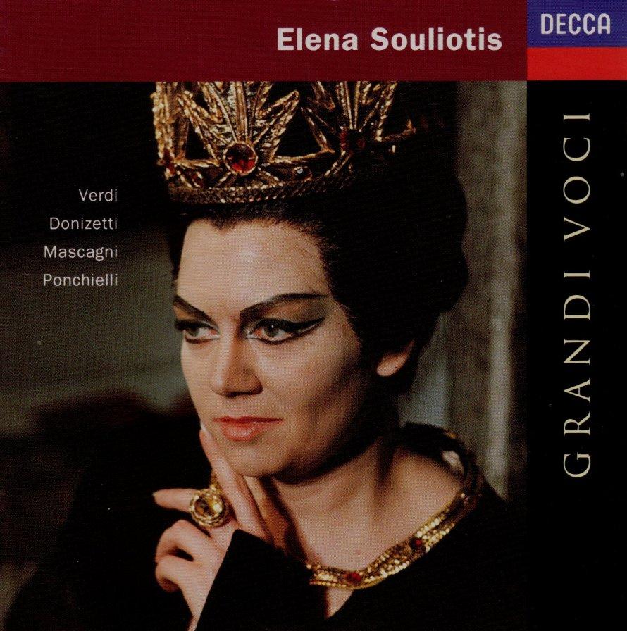 «Η Decca πρώτα την ήθελε για το διαμάντι στο στέμμα τής δισκογραφίας της και μετά το πράγμα γύρισε τελείως ανάποδα...»