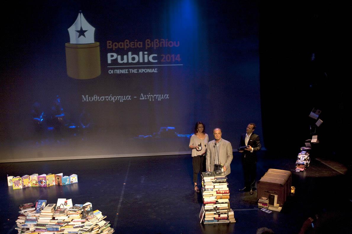 Ο εκδότης Νώντας Παπαγεωργίου (Μεταίχμιο) παρέλαβε το βραβείο στην κατηγορία Μυθιστόρημα από τη Μιρέλλα Παπαοικονόμου