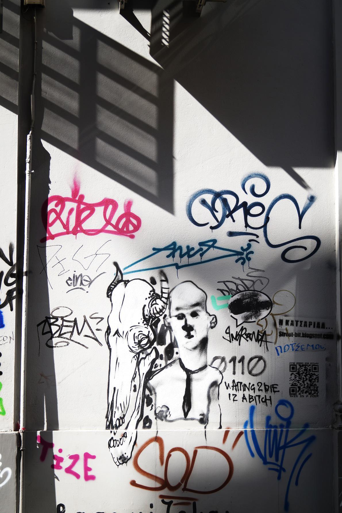 Μοναστηράκι Artist: jnor. nda. Απλές γραμμές που θυμίζουν paper sketch. Spray Paint