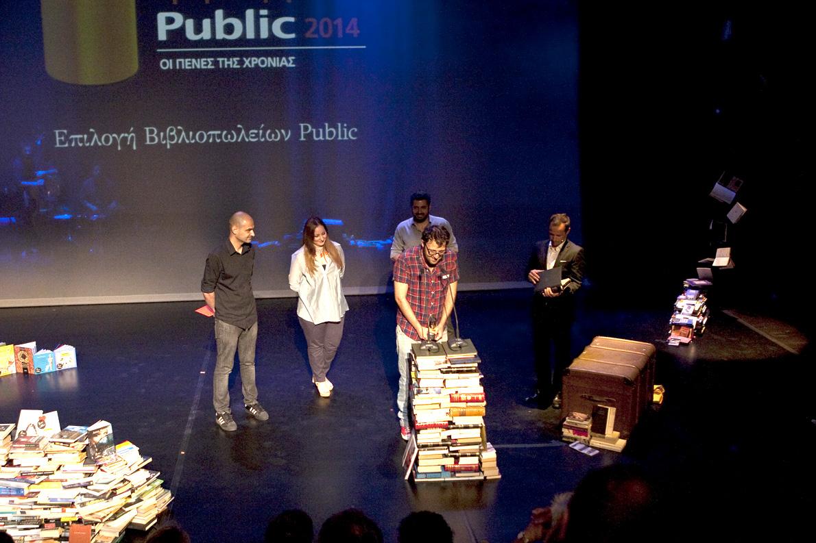 Ο Αύγουστος Κορτώ παρέλαβε το Βραβείο Βιβλιοπωλείων Public