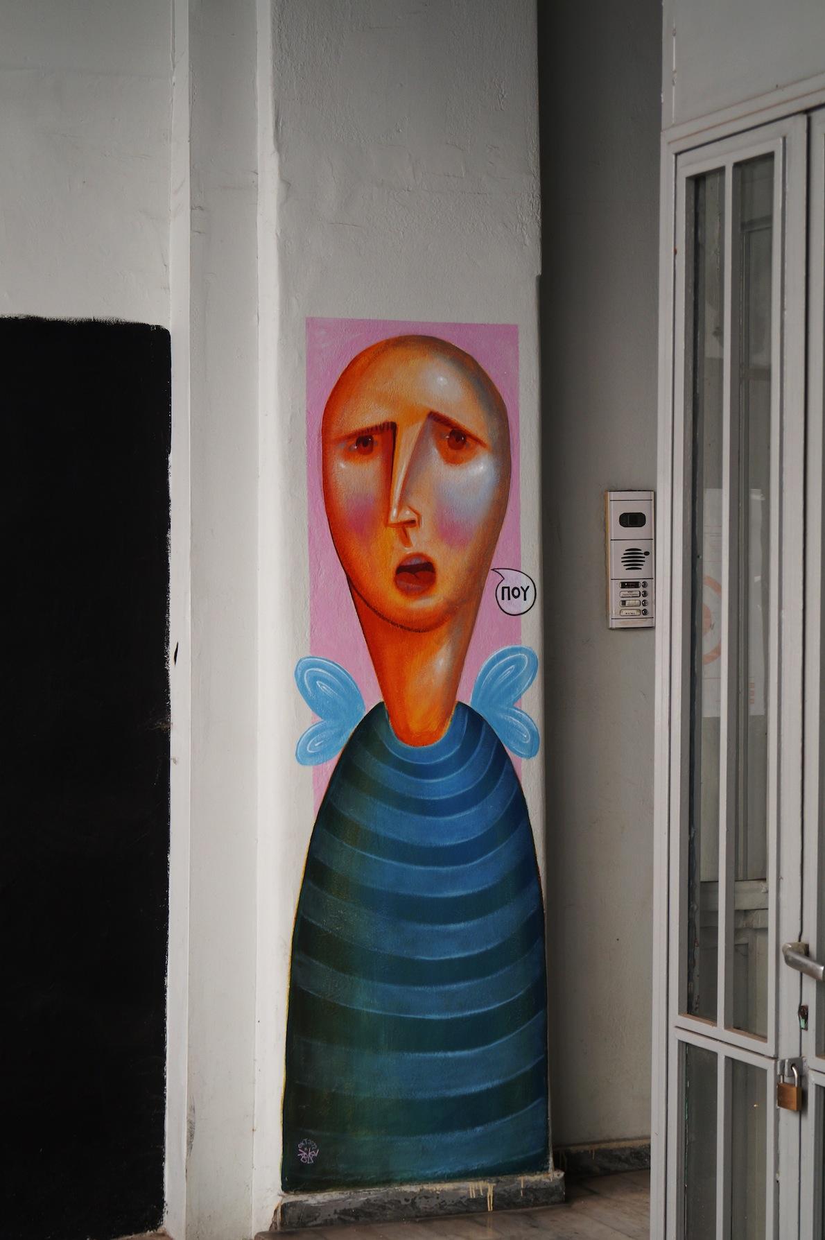 Ψυρρή Writer: Unknown Ένα από τα πολλά όμορφα έργα, άγνωστων καλλιτεχνών της πόλης. Ακρυλικά και  spray-paint.
