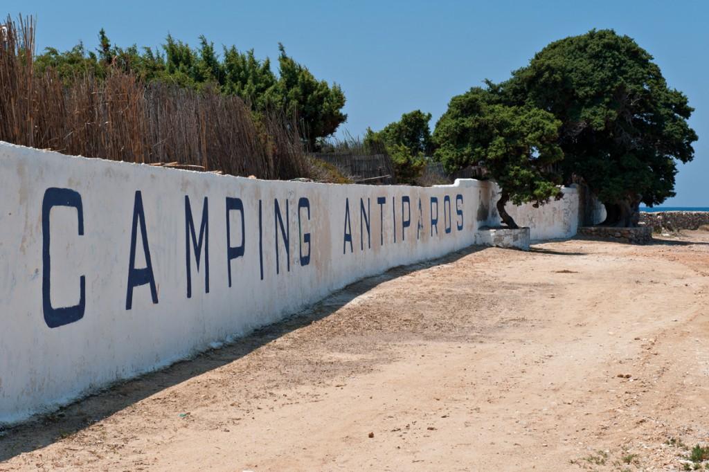 Το Camping της Αντιπάρου. Από εδώ ξεκίνησαν όλα.