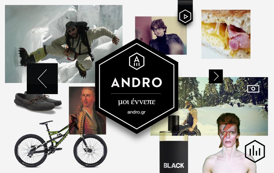 Andro_Splash