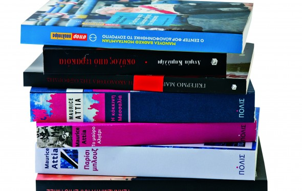 Τα top 5 σύγχρονα διεθνή αστυνομικά βιβλία