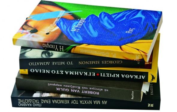Τα Top 5 διεθνή κλασικά αστυνομικά βιβλία