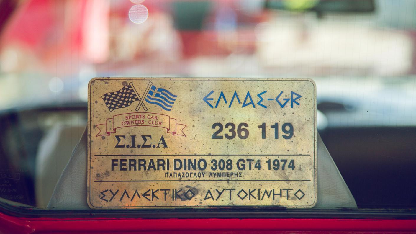 IMK35531