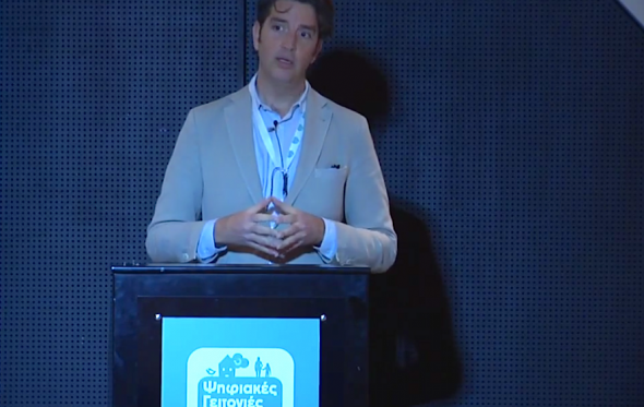 Ο Κίμων Φραγκάκης στις «Ψηφιακές Γειτονιές» 2014
