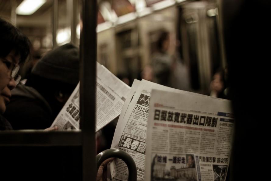 Οι πολίτες της Ασίας δεν μαθαίνουν παρά ένα μέρος από όσα συμβαίνουν γύρω τους και αυτά που μαθαίνουν, τα μαθαίνουν αφού έχουν περάσει μέσα από το εκάστοτε κυβερνητικό φίλτρο. Credit: Stefan Georgi/Flickr