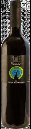Taos-200x500