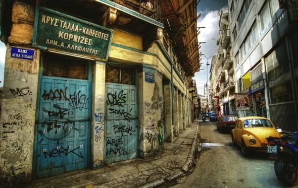 Η λακκούβα στο δρόμο και η αισθητική στην καθημερινότητα