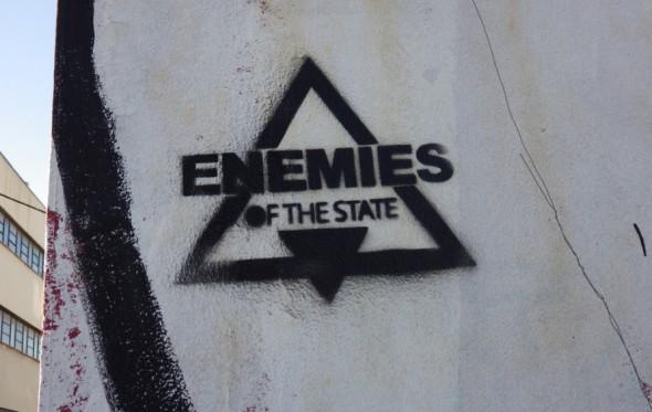 Αγαπητό κράτος, δεν θέλουμε να μας σώσεις!