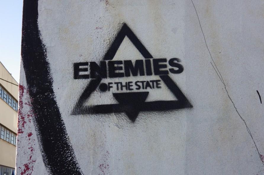 Γκράφιτι σε τοίχο στο Γκάζι της Αθήνας, 2013. Credit: aestheticsofcrisis/Flickr