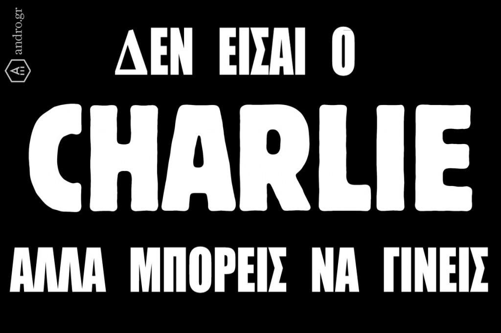 charlie-cover-logo
