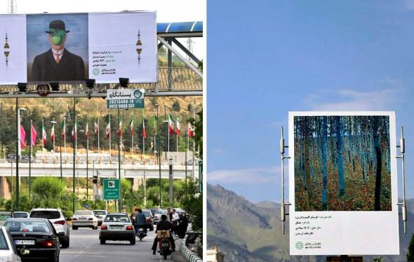 Στην Τεχεράνη, τέχνη αντί για διαφημίσεις