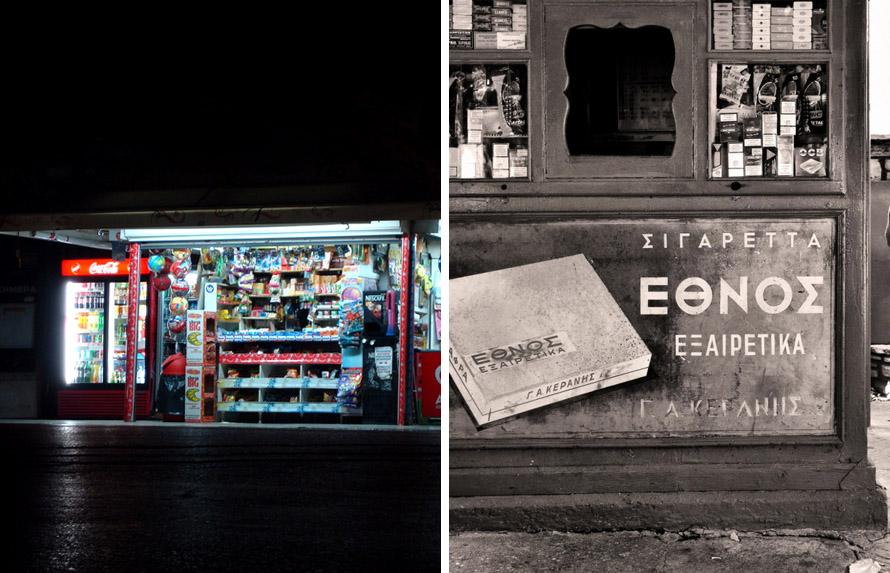 cover-kiosk