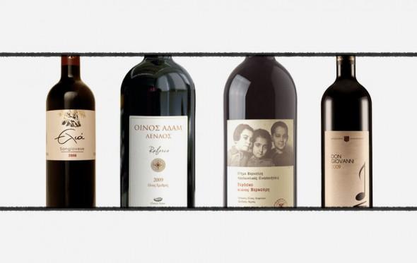 Top 5 ελληνικά ερυθρά από ιταλικές ποικιλίες
