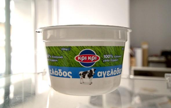 Τι σημαίνει γιαούρτι με «γάλα ημέρας»;