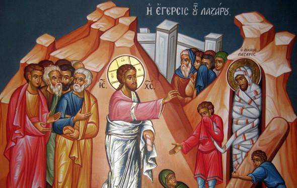 Γιατί είναι πολύ πιο ενδιαφέρουσα η Ανάσταση του Λαζάρου απ' αυτήν του Ιησού;