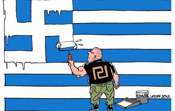 Greek History X