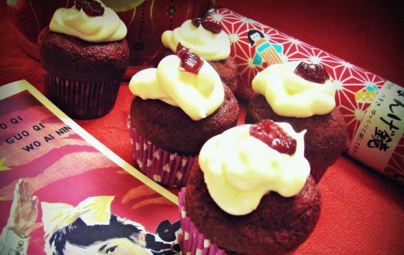 Choc O' Rock: Ένα ροκ «pastry lab» στο Χολαργό