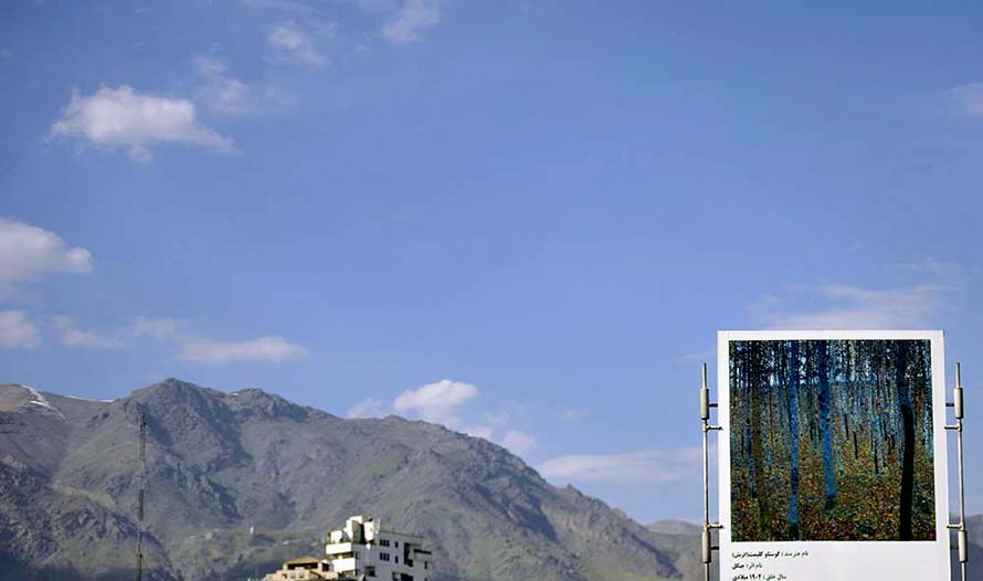 """Το """"Δάσος"""" του Γκούσταβ Κλιμτ και τα όρη της καθυστέρησης. Photo credit: Shayan Mehrabi"""