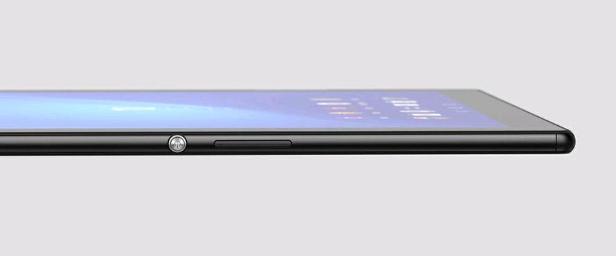 """Sony """"Xperia Z4"""" tablet"""