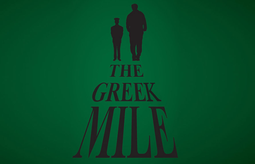 """Στους εταίρους επικρατεί πια μια αντίληψη ότι """"κάτι κακό βρίσκεται (για την Ελλάδα) στην άκρη του δρόμου""""."""
